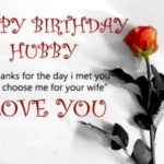 Happy Birthday Messages for Husband – Husband Birthday Message