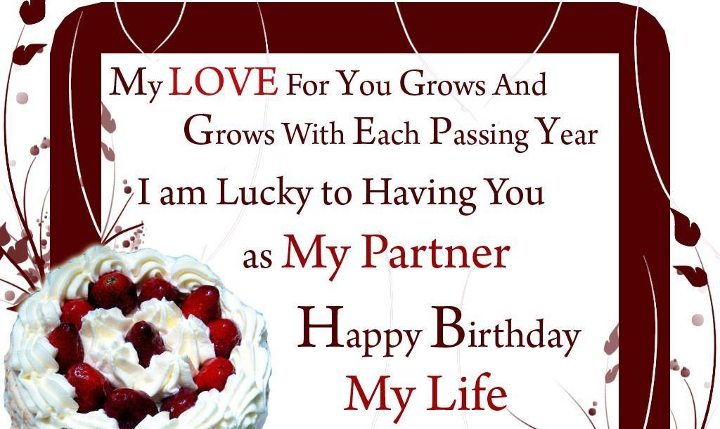 Birthday wishes to Husband from wife