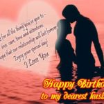 Romantic birthday wishes for husband – Romantic Messages for Hubby