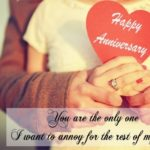 Happy Marriage Anniversary Wishes for Husband with Images and Pictures