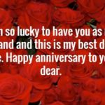 Wedding Anniversary Wishes for Husband with Images and Quotes