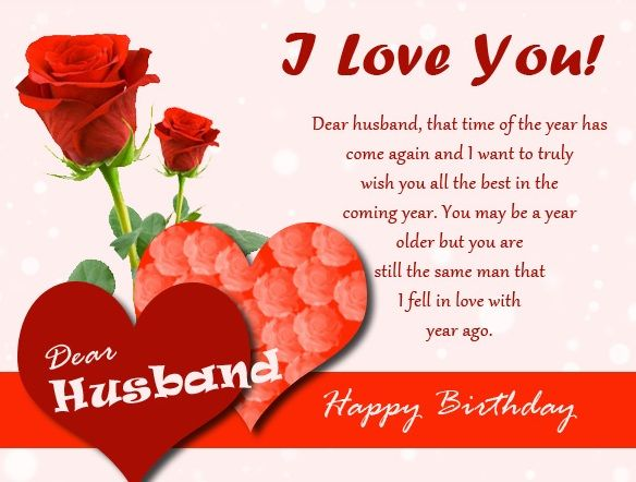 Husband Birthday wishes images